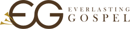 Everlasting Gospel Publishing Association Logo